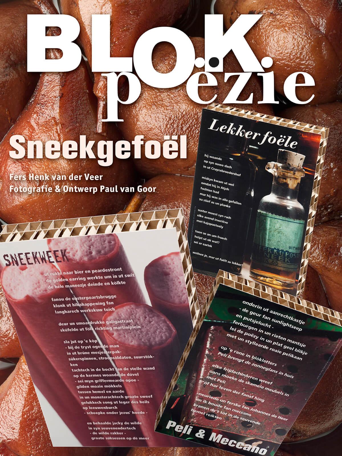 poster-reclame-poëzie